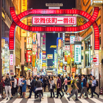 50 Awesome Things to do in Tokyo, Japan